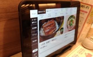 gasto_sukai_group_tabletes_1.jpg