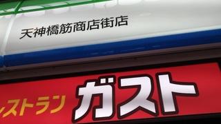 gasto_sukai_group_tabletes_2.jpg